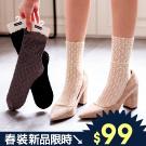MIUSTAR 質感100分洞洞鏤空捲捲邊針織中筒襪