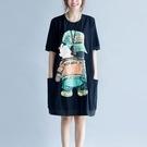 中大尺碼印花連身裙(2色)