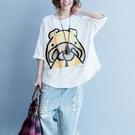 中大尺碼印花T恤(3色)