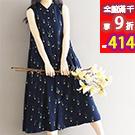 日系仙人掌印花無袖連身裙
