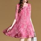 A字印花連身裙寬洋裝