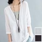 1+1 顯瘦簡約排釦微透棉麻衫 兩色