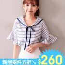 MIUSTAR 韓國水手領滾邊織帶綁結條紋棉麻上衣