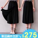 MIUSTAR 正韓‧設計款斜接鬆緊彈性棉褲裙(共2色)