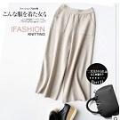 日本單~精品羊毛休閒寬褲 針織寬褲