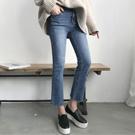 正韓✦微磨破顯瘦靴型單寧褲