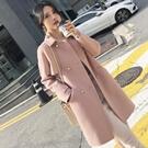 ♥『特』韓國雙面羊毛裸粉外套