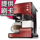 美國 OSTER 奶泡大師義式咖啡機