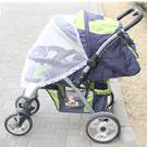 嬰兒手推車蚊帳