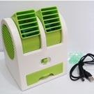 夏季USB風扇
