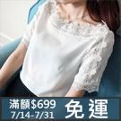 韓版蕾絲修身鏤空短袖上衣