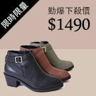 交叉單邊金屬釦飾真皮短靴