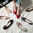 訂製款.側挖空平底包鞋