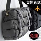 立體車線填充手提包