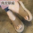 韓國真麂皮草編拖鞋