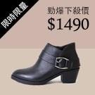 單邊金屬釦飾側V口修飾真皮短靴