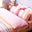 100%純棉-多款可選雙人床包被套組