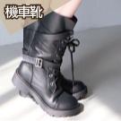 韓星機場LOOK中筒靴