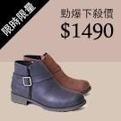 復古煙熏漸層雙色單邊金屬釦飾真皮短靴