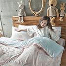 雙人床包被套組【夢遊愛麗絲】100%精梳棉