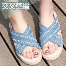 輕夏縫線草編涼鞋