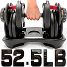 52.5磅智慧可調式啞鈴