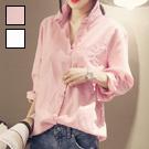 素雅簡單寬鬆顯瘦長袖襯衫