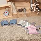 拖鞋 / 室內拖【日式紓壓吸濕排汗室內拖-八色可選】