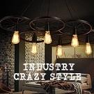 工業風復古車輪吊燈