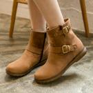 光合作用拓荒小短靴