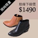 歐美編織紋一片式鞋頭真皮短靴