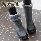 正韓防水保暖中筒雪靴