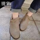 英倫風小反折短靴