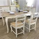 南法仿舊系列 餐椅