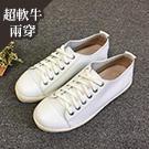 防潑水氣墊小白鞋