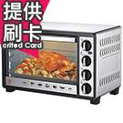 晶工牌30L雙溫控旋風烤箱