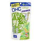 DHC 野菜補給站 60日份
