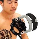 高效能握力訓練器