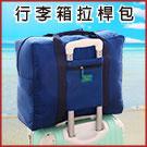 行李箱救星出國旅遊必BUY 一包就夠!
