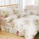 歐式風格舖棉床罩組