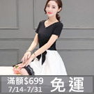 韓版蕾絲拼色短袖洋裝