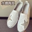 水鑽星星洞洞休閒鞋