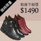歐美竹編紋質感雙交叉釦環防潑水全真皮短靴