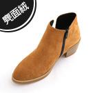 法式麂面絨尖頭短靴