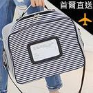 經典條紋時尚行李袋