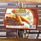 印尼爆漿威化捲巧克力