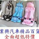 可擕式汽車兒童安全座椅車