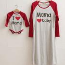 哺乳親子裝