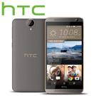 HTC ONE E9+ 32G