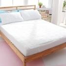 防污舖棉床包保潔墊